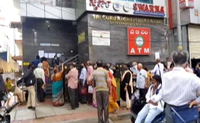 'Worse Than COVID': Seniors Line Up For Cash At Crisis-Hit Karnataka Bank