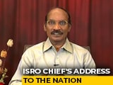 Video : Private Sector Can Now Be Part Of Inter-Planetary Missions: ISRO Chief