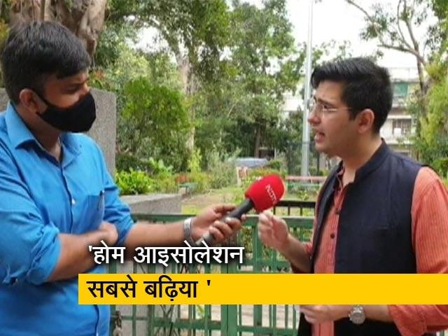 Video : क्वॉरेंटाइन सेंटर के फरमान के बाद पूरी दिल्ली में त्राहि-त्राहि मची : राघव चड्ढा