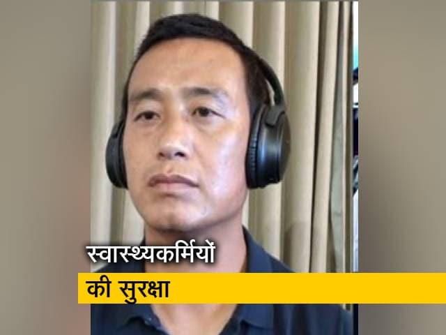 Video : कोरोना योद्धा सुरक्षित रहेंगे तो उनमें मरीजों का इलाज करने का हौसला रहेगा : बाइचुंग भूटिया