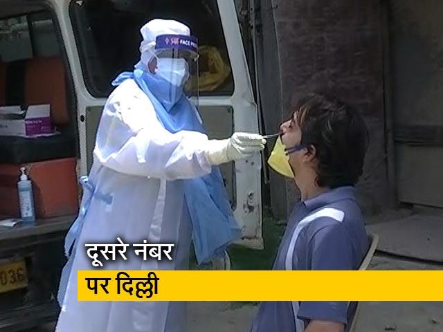 Videos : मुंबई के बाद दिल्ली में कोरोना वायरस के सबसे ज्यादा केस
