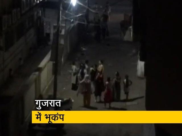 Videos : गुजरात के राजकोट में महसूस किए गए भूकंप के झटके