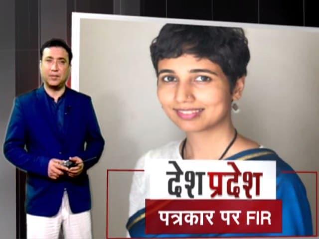 Videos : पत्रकार के खिलाफ केस दर्ज करने पर आलोचना