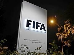 FIFA Moves Forward With Rape Investigation Of Haiti Football Chief
