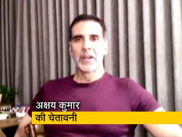 Videos : बॉलीवुड एक्टर अक्षय कुमार ने निसर्ग तूफान को लेकर दी चेतावनी