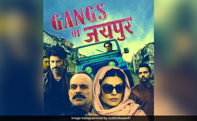 The Aarya Effect: Sushmita Sen Shares Fan-Made Posters With A Filmy Twist