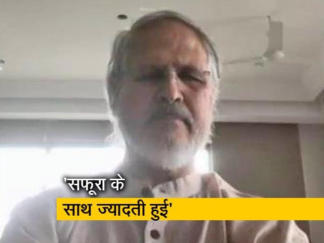 Videos : नजीब जंग ने कहा- सफूरा को बंद करना गैरकानूनी