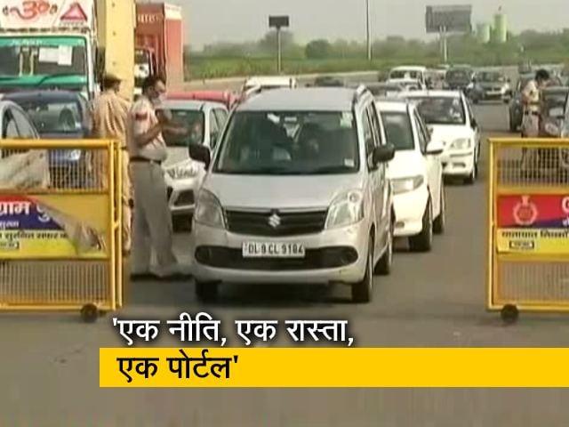 Videos : दिल्ली-हरियाणा-यूपी मिलकर एक समान नीति बनाएं : SC
