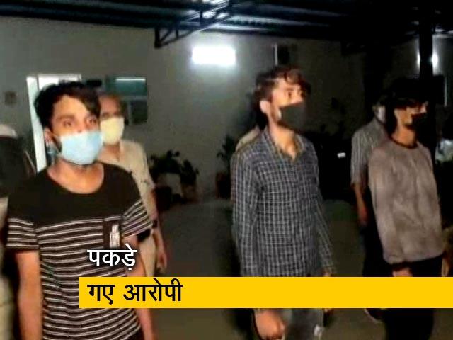 Videos : दिल्ली : विदेश मंत्रालय की रिटायर्ड महिला अधिकारी की हत्या का मामला सुलझा
