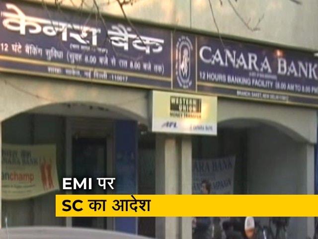 Video : 3 दिन में सुलझे EMI पर ब्याज का मुद्दा : सुप्रीम कोर्ट