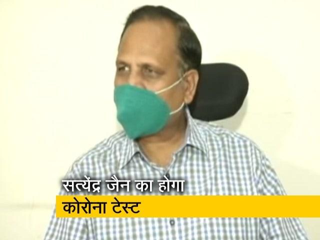 Video : दिल्ली के स्वास्थ्य मंत्री सत्येंद्र जैन अस्पताल में भर्ती, होगा कोविड-19 टेस्ट