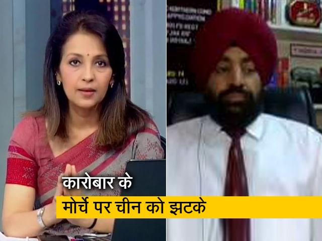 Video : चीन से आर्थिक मोर्चों पर कैसे लड़ेगा भारत?