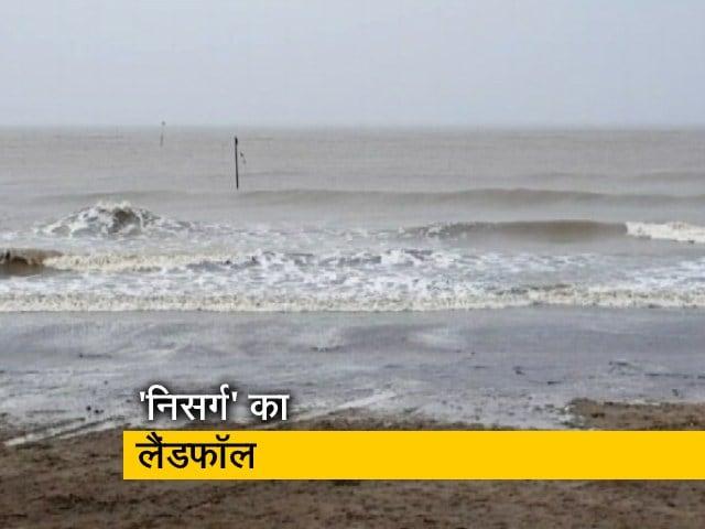 Video : मुंबई: अलीबाग के पास 'निसर्ग' का लैंडफॉल