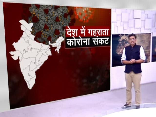 Videos : खबरों की खबर: संक्रमण की रफ्तार बढ़ी, तैयारी में कमी