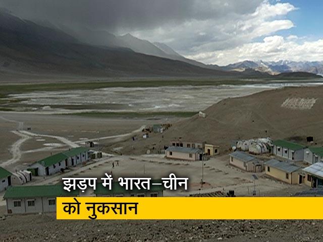 Video : गलवान घाटी में चीनी सैनिकों के साथ झड़प में भारत के 20 जवानों की गई जान