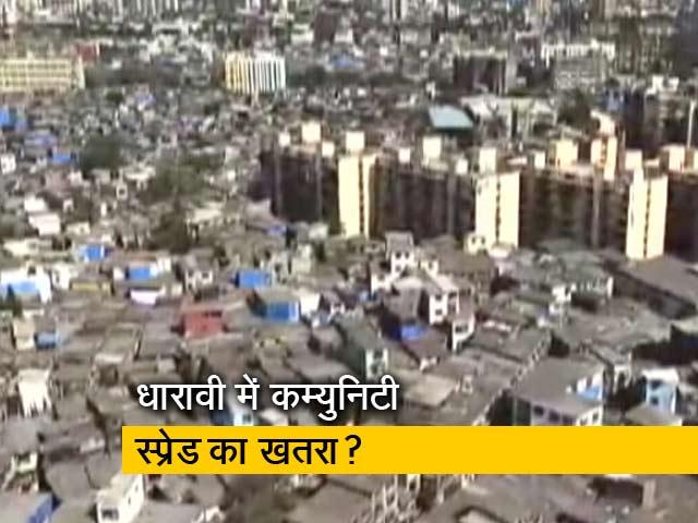 Video : धारावी आयुष डॉक्टर्स एसो. ने जताई कम्युनिटी स्प्रेड की आशंका
