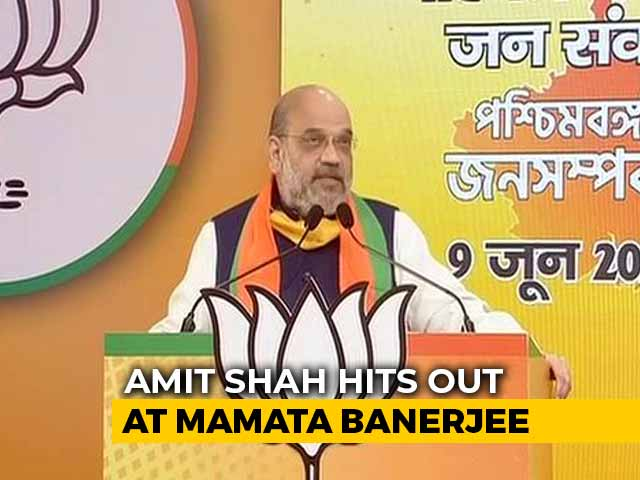 "Video : ""Fight For Change In Bengal"": Amit Shah In Virtual Rally"