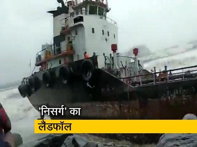 Video : देखें: चक्रवात 'निसर्ग' का हुआ लैंडफॉल, ऊंची और तेज लहरें डॉक्ड वैसल से टकराईं