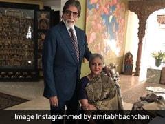 जल्द ही गूगल मैप्स में सुनाई दे सकती है अमिताभ बच्चन की आवाज, कंपनी ने शहंशाह से साधा संपर्क