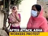 Video : COVID-19 Warrior Attacked In Punjab's Gurdaspur