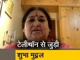 Video : पश्चिम बंगाल जल्द ही फिर से अपने पैरों पर खड़ा होगा : शुभा मुद्ग्ल