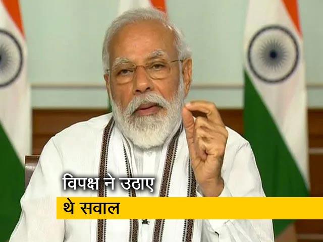 Videos : प्रधानमंत्री के बयान पर पीएमओ की सफाई