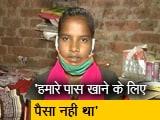 Videos : 500 रुपये में साइकिल खरीद कर मैं अपने घर पहुंची- ज्योती