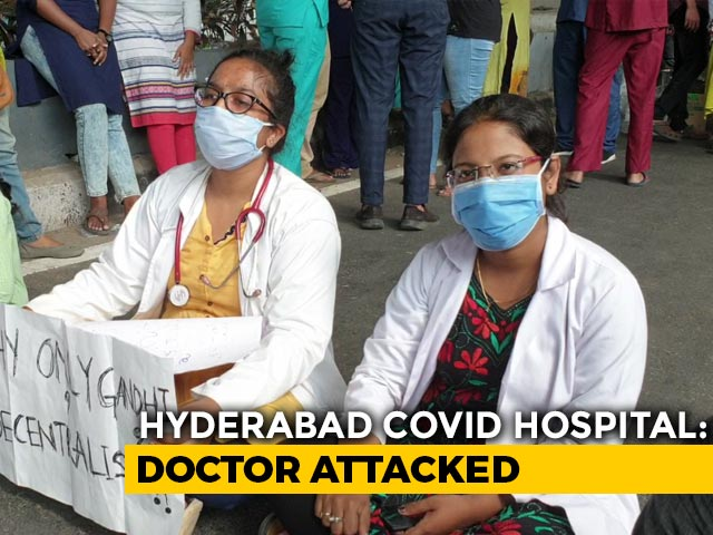 Video : Doctors On Strike At Hyderabad Hospital After Patients Attendants Attack