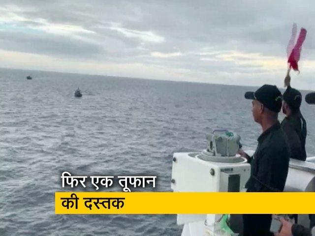 Videos : महाराष्ट्र और गुजरात में 'निसर्ग' तूफान का खतरा, चक्रवात का रेड अलर्ट