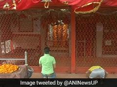 Surya Grahan 2020: सूर्य ग्रहण के चलते दोपहर 4 बजे तक बंद रहेंगे मंदिर