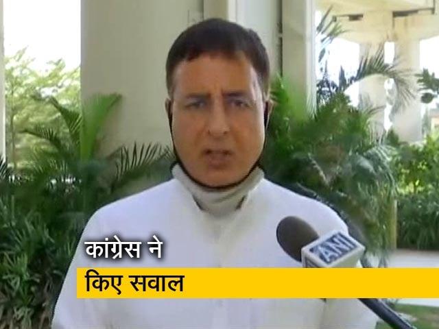 Video : भारत और चीन के सैनिकों की झड़प पर प्रधानमंत्री दें बयान : कांग्रेस