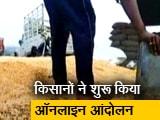 Video : रवीश कुमार का प्राइम टाइम : मध्यप्रदेश में किसानों ने शुरू किया सत्याग्रह