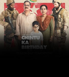 Chintu Ka Birthday Review Able Writing Fine Acting Give This A Feel Good Air 3 Stars Out Of 5