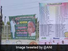 Poster War In Patna On Lalu Yadav's 73rd Birthday