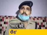 Video : पुलिस की भरोसा जगाने वाली तस्वीर