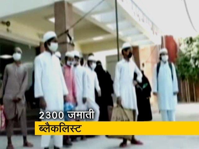 Videos : 10 साल के लिए ब्लैकलिस्ट हुए तबलीगी जमात के 2300 सदस्य