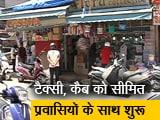 Video : महाराष्ट्र में 'मिशन बिगिन अगेन' के दूसरे चरण की हुई शुरुआत