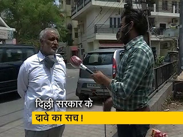 Videos : इलाज न मिलने और अस्पताल में भर्ती न हो पाने के चलते बुजुर्ग की मौत
