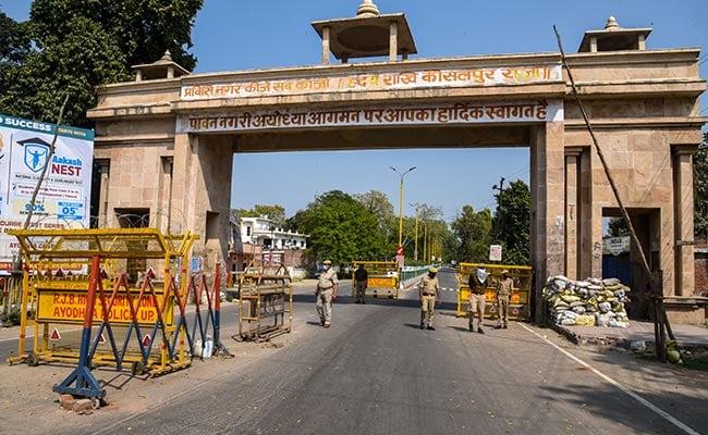 अयोध्या में राम मंदिर के भूमि पूजन के लिए भेंट की गई चांदी की ईंट..