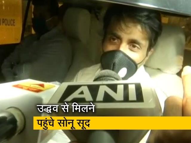 Videos : मुख्यमंत्री उद्धव ठाकरे से मिलने मातोश्री पहुंचे अभिनेता सोनू सूद