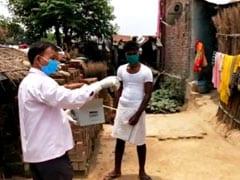 बिहार : गोपालगंज में क्वारंटाइन सेंटर में बांटे जा रहे कंडोम और गर्भ निरोधक गोलियां