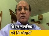 Videos : कोरोना को खत्म करने में मदद करना हर नागरिक की जिम्मेदारी : कमल सांघवी