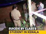 Video : Unable To Join Online Classes, Kerala Schoolgirl Commits Suicide: Cops