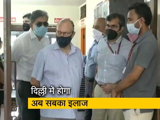Videos : सिटी सेंटर: दिल्ली के एलजी ने केजरीवाल सरकार के फैसले को बदला