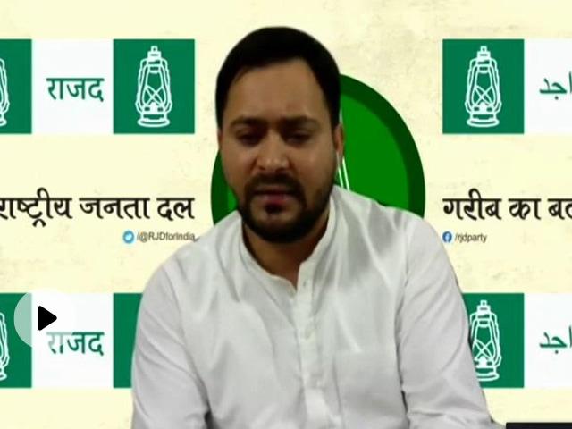 तेजस्वी यादव की 10 लाख सरकारी नौकरियों की पेशकश से घबराए नीतीश कुमार