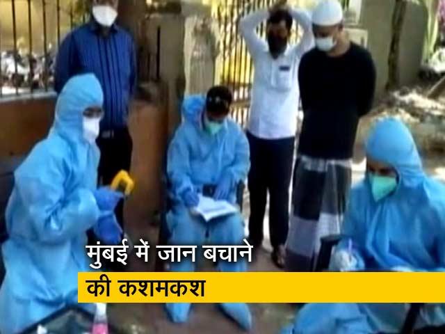 Video : कोरोना महामारी के दौर में अपनी जान बचाने के लिए खुद नए उपाय ढूढ़ रहे हैं मुंबई वाले