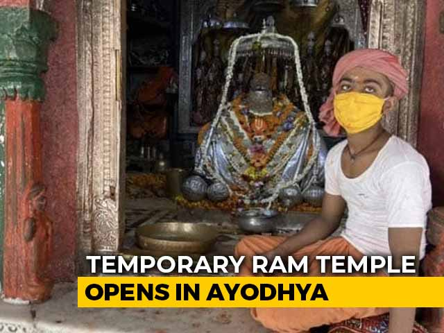 Video : Ram Temple Construction Back In Focus As Ayodhya Reopens After 2 Months