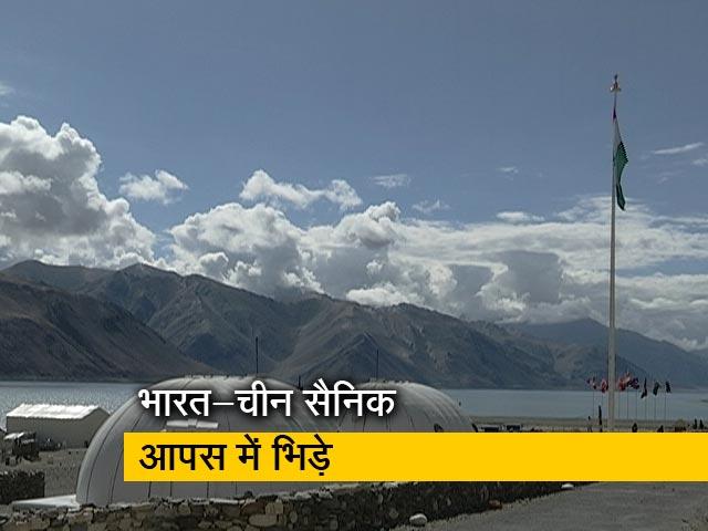 Video : गालवान घाटी झड़प में 20 भारतीय जवान कुर्बान : ANI