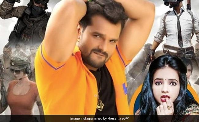 Bhojpuri Song: खेसारी लाल यादव के गाने 'मउगी खेले पब्जी' की धूम, 2 दिन में 42 लाख से ज्यादा बार देखा गया Video