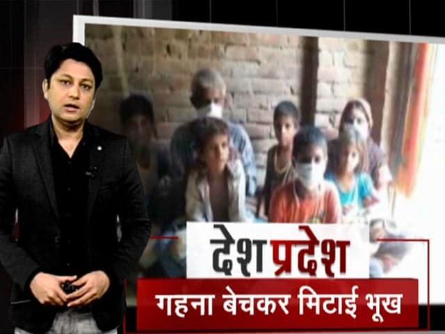Videos : देश प्रदेश : लॉकडाउन के बाद वापस आए मजदूरों के समक्ष रोजगार संकट
